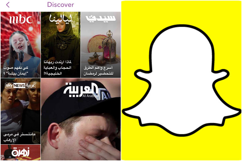 Snap Inc. launches Discover in MENA