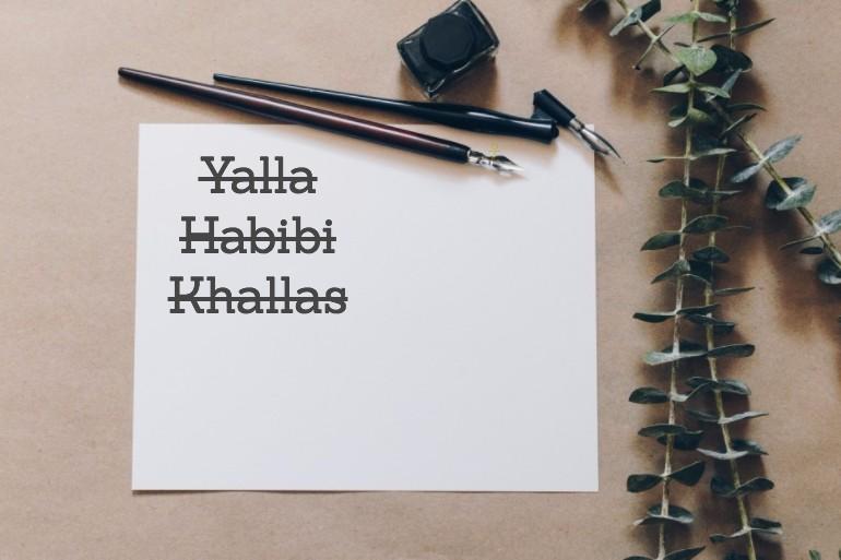 Arabic Communications