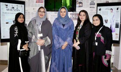 Arab News_image1