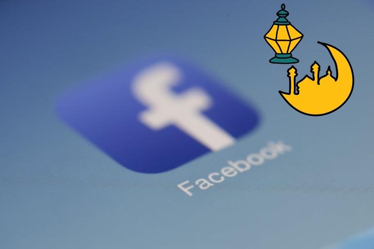 Facebook Ramadan
