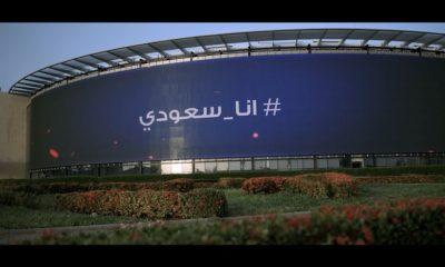 I am Saudi Pepsi campaign AR