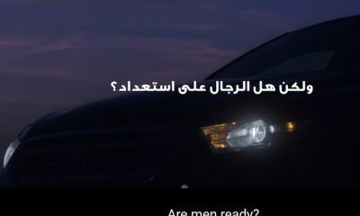 Saudi-women-Shell