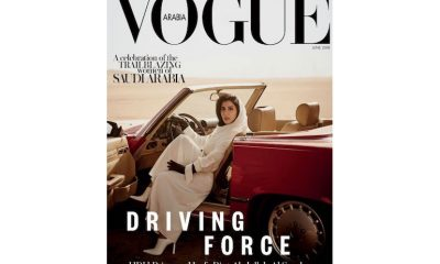 Vogue Arabia Saudi princess