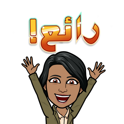 Insight: Express yourself with New Arabic Bitmoji Stickers